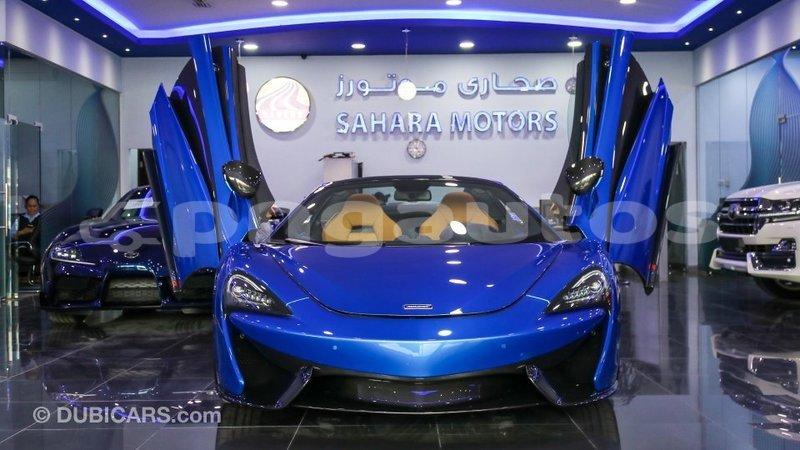 Big with watermark mclaren 570s enga import dubai 4449